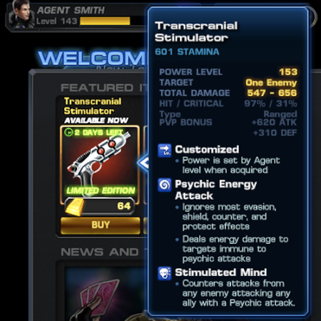 Marvel Avengers Alliance: Gold Gear: Transcranial Simulator